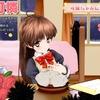VTuber可憐の「シスタープリンセス~お兄ちゃん♡大好き~」#66(オノマトペジェスチャークイズ回)の感想