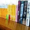 【2020年版】東野圭吾初心者に捧げるオススメ11選!迷ったらコレを読め!!【随時更新】