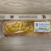 コーンが美味い!!最高の惣菜パン! コーンスティック(セブンイレブン)