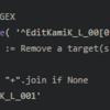 Blender: 正規表現でがさっと Vertex Group(s) をタゲって統合しつつ元は削除して置き換えられる Scripting: usagi/blender-merge-vertex-groups.py のメモ