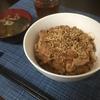 玉ねぎが豚肉に絡みつく!白ごまで仕上げた「豚味噌丼」