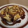 フレンチ風カツ丼作ってみた。~豚の香草パン粉焼きの作り方~