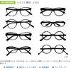 メガネが売れた!