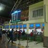 タイのバンコクからチェンマイへ寝台列車で行く方法!!
