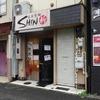 自家製麺SHIN@反町 アゴだし特製醤油らーめん、油淋鶏風タレ付き揚チキン(小)