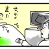 【妊娠8か月】また逆子?!回りまくる奔放な胎児