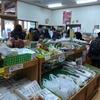 西武秩父線 芦ヶ久保駅 隣接 道の駅「果樹公園あしがくぼ」、たくさんの農産物と果物