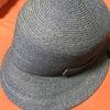 日焼け対策に帽子を購入!
