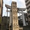 長崎 諏訪神社 行き方 ≪≪長崎駅出発!
