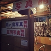 #16. 釜ヶ崎を撮り続ける写真家