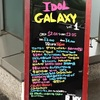 IDOL GALAXY Vol.1 ~184~