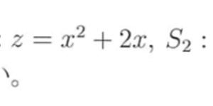 平成29年東京農工大学編入試験問題解答 数学 問題2:重積分