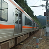 2020/12/21~22・乗り鉄旅へ