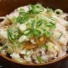 ボイルホタテとキノコの炊き込みご飯のレシピ