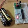 Debian Jessie上にAVRマイコン開発環境構築〜LEDチカチカまで