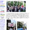 中国政府と日本の野党、過激派、メディアの「統一戦線」