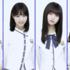 【乃木坂46】19枚目シングル選抜メンバー発表!Wセンターは西野七瀬&齋藤飛鳥