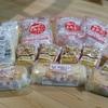 小麦アレルギーで食べるものが無い?グルテンフリーのおすすめ代用品