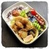 【お弁当】鶏むね肉のムニエルとホタテと高野豆腐の煮物