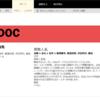 Office365 Office Onlineの最近のふるまい