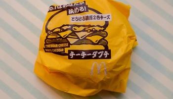 【マクドナルド】チーチーダブチはテイクアウトでレンチンがオススメ