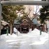 【御朱印】札幌市中央区 三吉神社