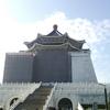【台湾旅行】~中正記念堂、龍山寺、華山藝文中心、國立故宮博物院、迪化街~