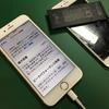 iPhoneのバッテリー交換修理について考えてみる。②
