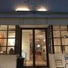 お気軽健康cafe あげは。 神戸 三宮 トアロード  玄米
