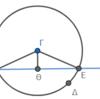 第1巻命題12 直線外の点を通る垂線
