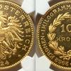 オーストリア1924年100クローネンNGC MS63PL