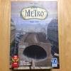 パリの地下鉄を建設せよ『メトロ』の感想