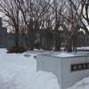 幣舞中学校、釧路市立博物館、天文台/北海道釧路市