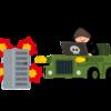 Apache Struts2の脆弱性が発表!確認、対策方法は?VMwareへの影響は?