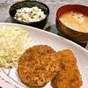 ねぎ豆腐 (中国妻料理)