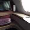 ファーストクラス世界一周航空券JGC修行8-2 カタール航空 パリ→ドーハ ファーストクラス搭乗記