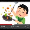 【普通の麺でもOK】BASE FOODの麺で、美味しい焼きそばを作ってみた。