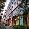 11月6日 横浜市都筑区 ジアスセンター南店にはじめて寄ってみました