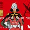 2017年 おすすめのクレジットカード!趣味に振り切ったデザインの22枚