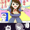 赤西瑛梨華をYO・RO・SHI・KU☆