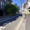 坂道探訪 小日向台南側の坂道4つ