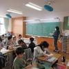 4年生:社会 愛知県の学習のキーワード