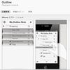 【iPod touch】iPhoneアプリ「Outline」で自分の思考をツリー方式で視覚化する/通勤電車で契約書のアイデアを考える際にも利用できます