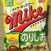 ジャパンフリトレー マイクポップコーン のりしお味