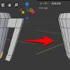 Blender 2.8 で面同士をくっつける(辺ループのブリッジ)