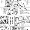 【創作漫画】64話と絵が描けることに感謝する