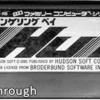 【ファミコン】バンゲリングベイ OP~ROUND1クリアまで (1985年)【FC クリア】 【NES Playthrough BUNGELING BAY (Full Games)】