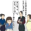 イラスト感想文 NHK大河ドラマ おんな城主直虎 第16回「 綿毛の案」
