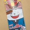 来月から「にゃらまち猫祭り」開催です!