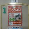 伏見のミッツコーヒースタンドの2階のレンタルスペースで開催されたイベントに行ってきた